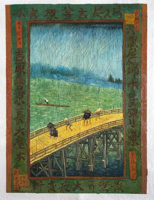 Japanse Brug in de Regen Van Gogh reproductie, 1887