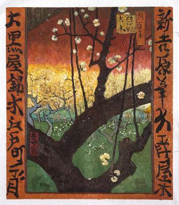 Bloeiende Pruimenboomgaard Van Gogh reproductie, 1887